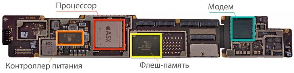 New-iPad-MB_1