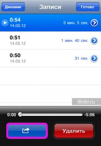 Rec_app_2