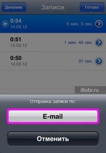 Rec_app_3
