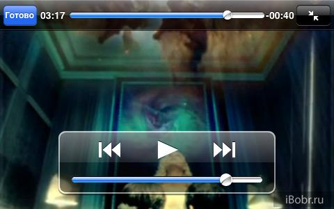 Video-iOS