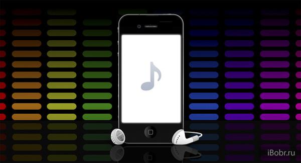 Как скачать музыку на iphone инструкция