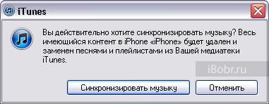 iTunes_muzyka_4