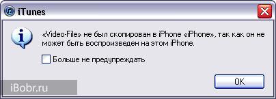 iTunes_video