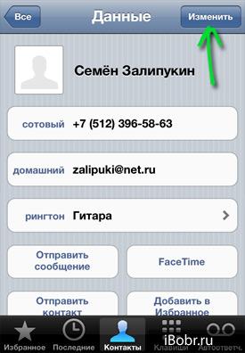 Contakt_foto1