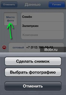 Contakt_foto2