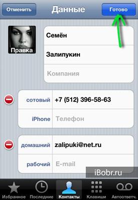 Contakt_foto4