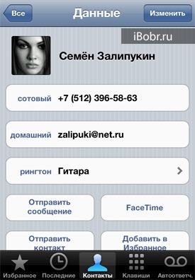 Contakt_foto5