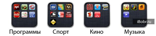 Papka_iOS