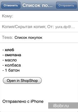 ShopShop5
