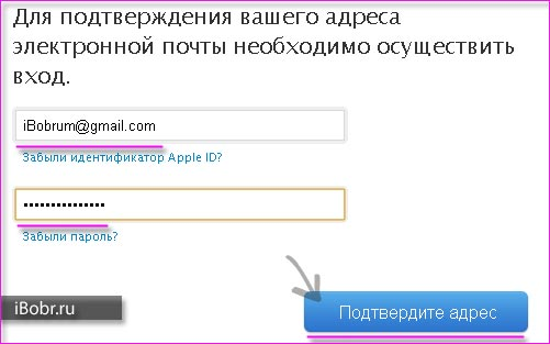 Apple_ID_7