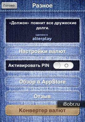Dolzhok_8