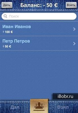Dolzhok_9