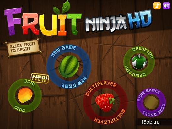 скачать игру на планшет резать фрукты - фото 5