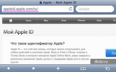 My_Apple_ID