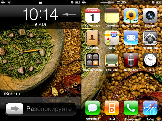 iPhone_Clock