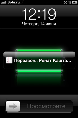 Apple_iOS6