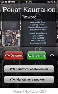 New_iOS6