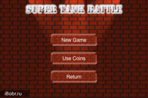 Tank_iPhone1