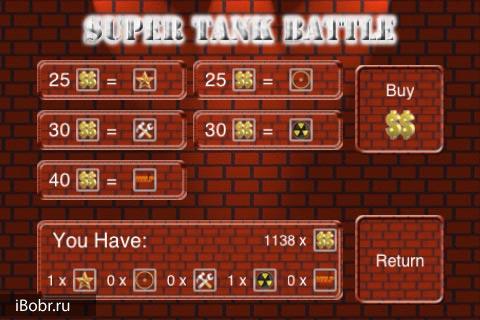 Tank_iPhone4