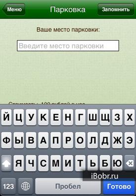 WizeeShop_7