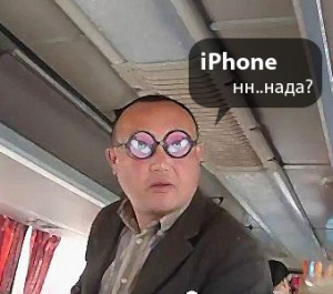 iPhone_nnada