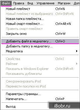 iTunes-Ring_2