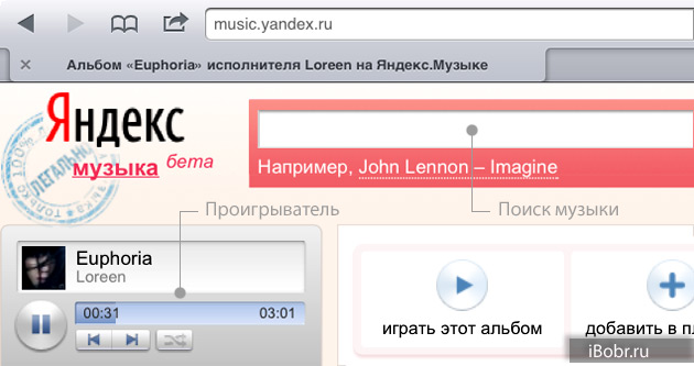 Ya_music