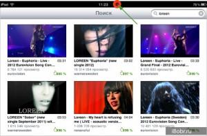 iPad_up