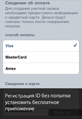 id_visa