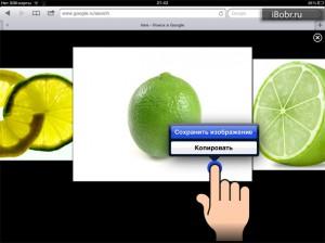 Foto_iPad