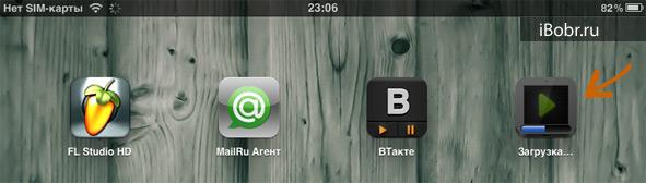 iPad_Cod
