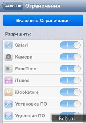 Lock_Apps_2