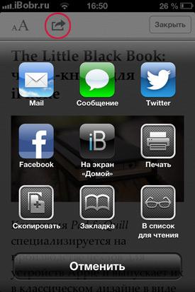 Reader_2