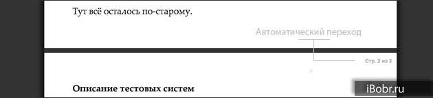 Reader_5
