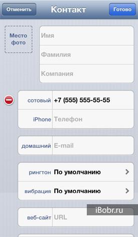 Save-Contakt