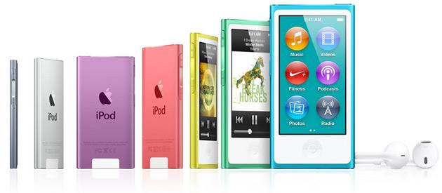 iPod-Nnao-7