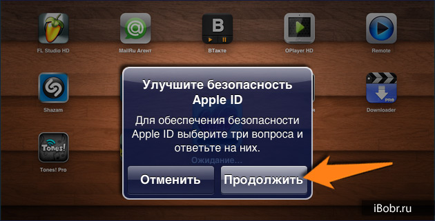 Apple-ID-S