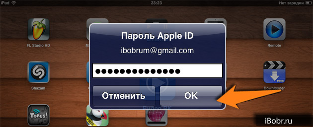 Apple-ID-S_1
