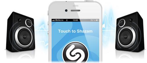 как пользоваться shazam