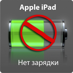 iPad-no-life