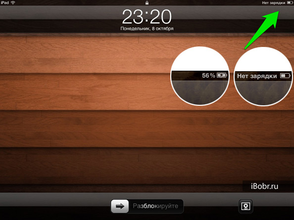 iPad_indi