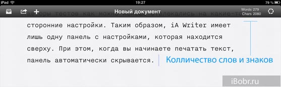 iA_Writer_2