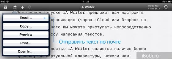 iA_Writer_3