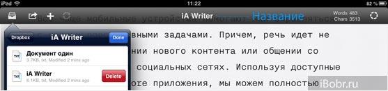 iA_Writer_4