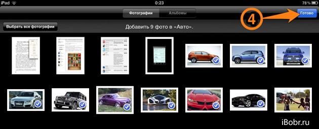 iPad-A-2