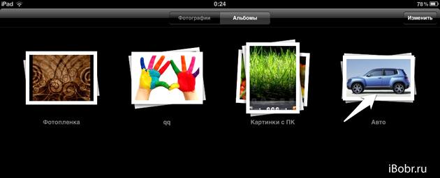 iPad-A-3