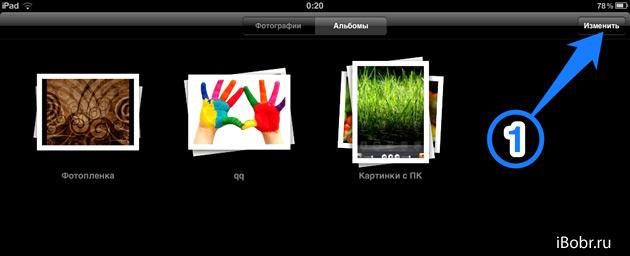 iPad-A
