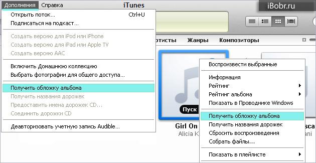 iTunes_Cover_1