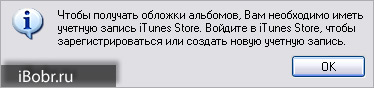 iTunes_Cover_2