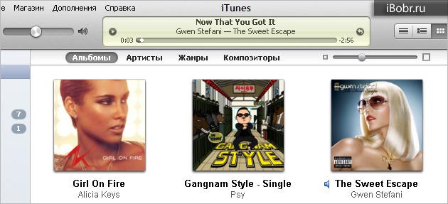 iTunes_Cover_4